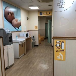 ベビーザらス  豊中店(3F)の授乳室・オムツ替え台情報 画像1