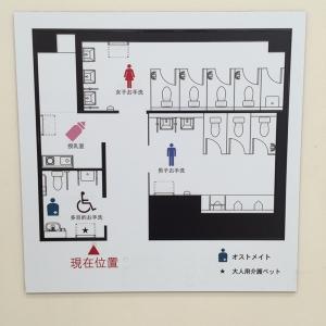 2階お手洗いマップ