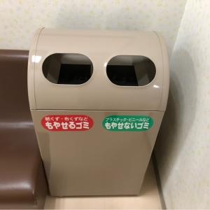 アピタ君津店(2F)の授乳室・オムツ替え台情報 画像5