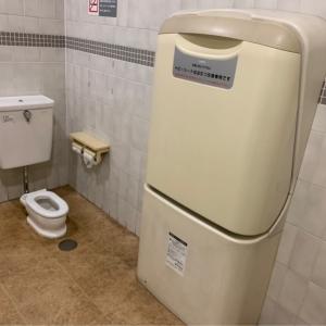 多目的トイレ 子供用トイレおむつ台