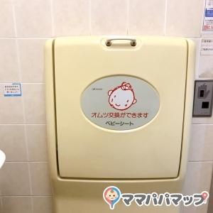 和泉多摩川駅(改札内)のオムツ替え台情報 画像1