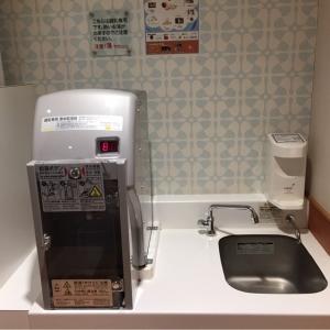 ルミネ横浜(5階 ベビー休憩室)の授乳室・オムツ替え台情報 画像18