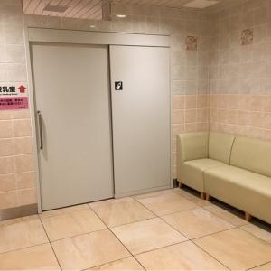 ペリエ千葉(5階)の授乳室・オムツ替え台情報 画像3