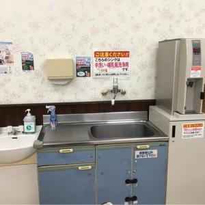 イオン岐阜店(3F)の授乳室・オムツ替え台情報 画像1