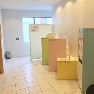 Honatsugi MYLORD 1(5F)の授乳室・オムツ替え台情報 画像9