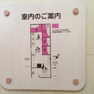 ゆめタウンみゆき(2F)の授乳室・オムツ替え台情報 画像9