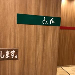 かま栄 工場直売店(1F)のオムツ替え台情報 画像1