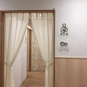 授乳室入口です
