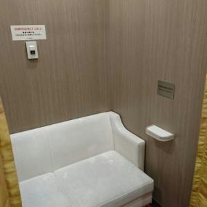 東急百貨店東横店(南館6階 ベビー休憩室)の授乳室・オムツ替え台情報 画像10