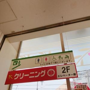 1階にあるお手洗いを指す案内板