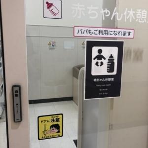 イオン鹿児島店(3F)の授乳室・オムツ替え台情報 画像3