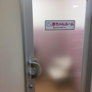 バースデイ ダイエー船堀店(3F)の授乳室・オムツ替え台情報 画像5
