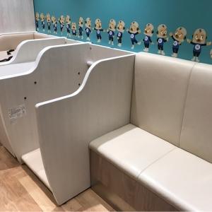 羽田空港国際線ターミナル(4F)の授乳室・オムツ替え台情報 画像4