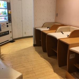 ベルモール(2階ベルモール側ゲームセンター前)の授乳室・オムツ替え台情報 画像9