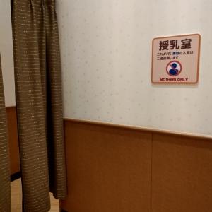 赤ちゃん本舗 アリオ橋本店(2F)の授乳室・オムツ替え台情報 画像3