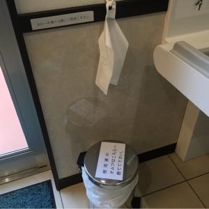 千葉ニュータウン住宅公園の授乳室・オムツ替え台情報 画像3