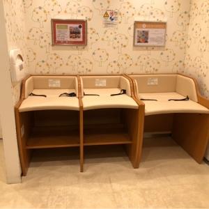 横浜ベイクォーター(4F)の授乳室・オムツ替え台情報 画像7