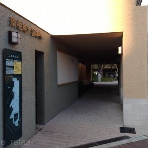 南相馬市立中央図書館(1F)の授乳室・オムツ替え台情報 画像3