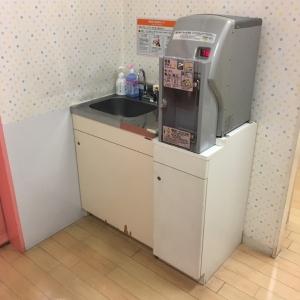 三井アウトレットパーク 大阪鶴見(3階)の授乳室・オムツ替え台情報 画像9