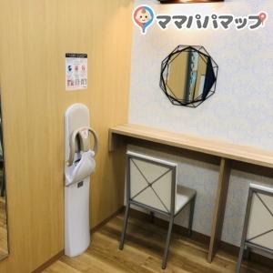 ゆめタウン別府(3F)の授乳室・オムツ替え台情報 画像3
