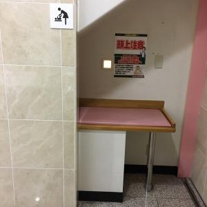 ヨドバシカメラ マルチメディアAkiba(秋葉原店)(3階~7階)の授乳室・オムツ替え台情報 画像9