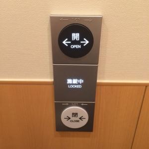 JR中野駅 南口改札内(1F)の授乳室・オムツ替え台情報 画像7