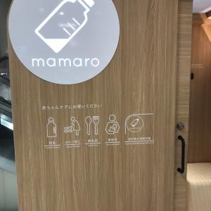 上野マルイ(4F)の授乳室・オムツ替え台情報 画像9