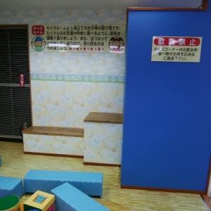 ユニオンセンター(1F)のオムツ替え台情報 画像9