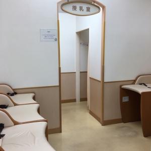 千里阪急(5F)の授乳室・オムツ替え台情報 画像5