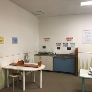 イオン金沢シーサイド店(3F)の授乳室・オムツ替え台情報 画像4