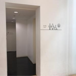 横須賀美術館(1F)の授乳室・オムツ替え台情報 画像5