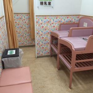 ベッドも2台。全体的にきれいでした!