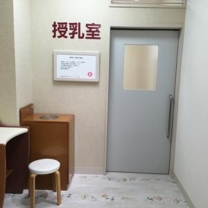 リノアス八尾店(4F)の授乳室・オムツ替え台情報 画像7