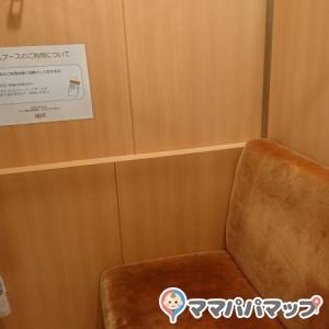 アトレ恵比寿(3F)の授乳室・オムツ替え台情報 画像10