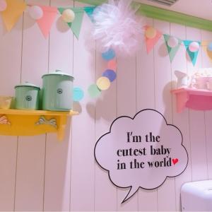 ルミネエスト新宿店(4階 ベビーラウンジ)の授乳室・オムツ替え台情報 画像15