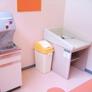東海大学海洋科学博物館の授乳室・オムツ替え台情報 画像1