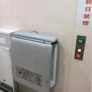 小田急電鉄 藤沢駅(改札内)のオムツ替え台情報 画像6