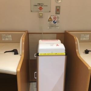ルミネ横浜(5階 ベビー休憩室)の授乳室・オムツ替え台情報 画像14