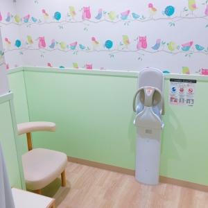 ゆめタウン高松東館(2F)の授乳室・オムツ替え台情報 画像6