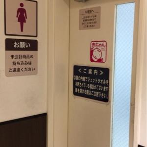 イトーヨーカドー 食品館中野店(B1)のオムツ替え台情報 画像4