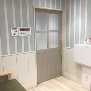 ユニバーサル・シティウォーク大阪(3F)の授乳室・オムツ替え台情報 画像2