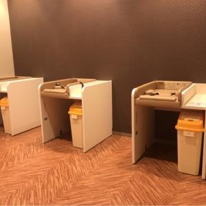 御殿場プレミアムアウトレット ヒルサイドの授乳室・オムツ替え台情報 画像3