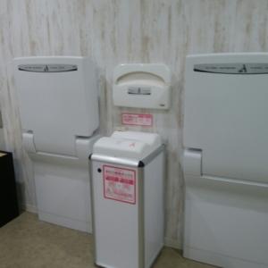 島忠 ・ホームズ 所沢店(1F)の授乳室・オムツ替え台情報 画像2