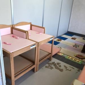 花の文化園(1F)の授乳室・オムツ替え台情報 画像5