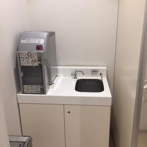 御徒町吉池本店ビル(8F)の授乳室・オムツ替え台情報 画像10