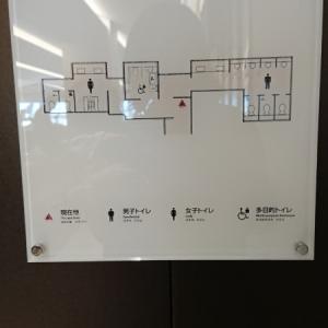 福岡空港 ANA suiteラウンジ(2階)(2F)のオムツ替え台情報 画像2
