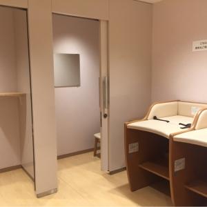 玉川高島屋S・C(南館5F )の授乳室・オムツ替え台情報 画像1