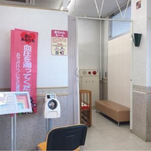 ゆめマート美作(タカラブネ奥)の授乳室・オムツ替え台情報 画像2