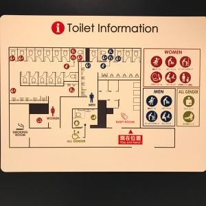 THE OUTLETS HIROSHIMA(にしかぜダイナー)(1F)の授乳室・オムツ替え台情報 画像1