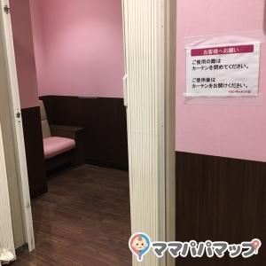 イオンモールつくば(1階  レストラン街東入口そば)の授乳室・オムツ替え台情報 画像4